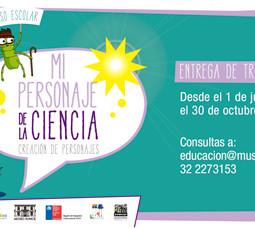 Banner-Concurso-Escolar400